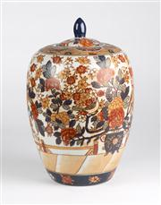 Sale 8350L - Lot 61 - A hand painted polychrome floral motif ginger jar, H 33cm, RRP $ 330