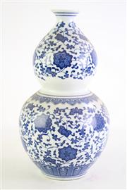 Sale 8840S - Lot 670 - Gourd Shaped Blue and White Vase, H34cm