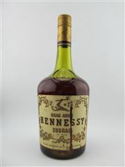 Sale 8385 - Lot 612 - 1x Hennessy Cognac - old bottling for Hills of London, probably 1000ml (unmarked), some evaporative losses
