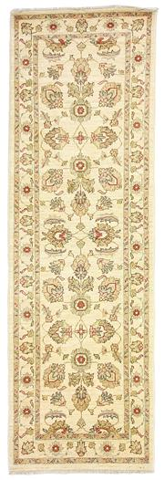 Sale 8536A - Lot 24 - An Hezari Handspun Wool Carpet Afghan 235cm x 74cm RRP $1,200.00