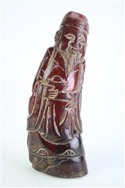 Sale 8840S - Lot 606 - A Carved Horn of A Chinese Scholar (L 17cm)