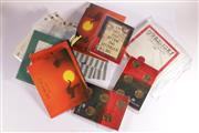 Sale 9035M - Lot 834 - Collection of Royal Australian Mint proof coins set of the 80s