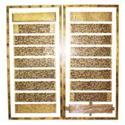 Sale 8387 - Lot 60 - Khmer Sasatra Bamboo Manuscripts