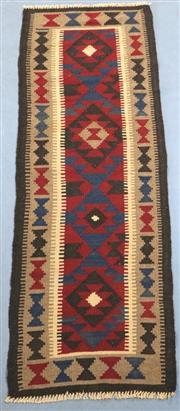 Sale 8438K - Lot 13 - Maimana Afghan Kilim Runner | 200x60cm, Pure Wool, Handwoven in Northern Afghanistan using durable local wool. Traditional slit weav...