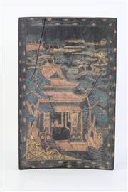 Sale 8802 - Lot 143 - Chinese cased ink stone (25.5cm x 17.5cm)