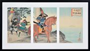 Sale 8344 - Lot 574 - Nobukazu Watanabe (1874 - 1944) - Kato Kiyomasa looking at Mt. Fuji from Korea (triptych) 34.5 x 22.5cm, each