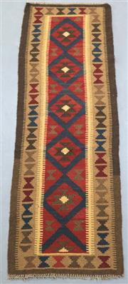 Sale 8438K - Lot 14 - Maimana Afghan Kilim Runner | 200x60cm, Pure Wool, Handwoven in Northern Afghanistan using durable local wool. Traditional slit weav...