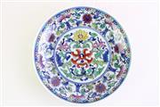 Sale 8840S - Lot 700 - Yongzhi Marked Doucai Dish, Dia 20cm