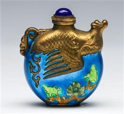 Sale 9144 - Lot 72 - A blue enamel Chinese snuff bottle (H 7cm)