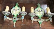 Sale 8822 - Lot 1595 - Pair of Wall Sconces