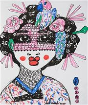Sale 8936 - Lot 2026 - Yosi Messiah (1964 - ) Pink, 2020 mixed media on paper (unframed)65 x 50 cm, signed and dated -