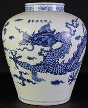 Sale 9003 - Lot 61 - Large Chinese Ming Style Vase decorated with a large five-clawed scaly dragon among stylised clouds and flames, six character mark t...