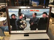 Sale 8840S - Lot 653 - Chinese Chairman Framed Plaque,45cm x 65cm