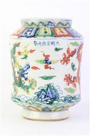Sale 8802 - Lot 145 - Rare Chinese famille valverde dragon pot, marks to shoulder (H; 25cm)