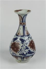 Sale 8384A - Lot 14 - Chinese Blue and Red Pear Shaped Vase