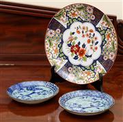 Sale 8882H - Lot 55 - A modern Japanese plate together with two smaller dishes, diameter 26cm