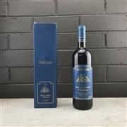 Sale 9905Z - Lot 310 - 1x Cappellano Barolo Chinato, Serralunga dAlba - in box
