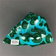 Sale 8638 - Lot 626 - Malachite and Chrysocolla in free form, Democratic Republic of the Congo