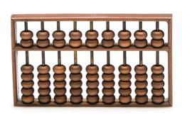 Sale 9246 - Lot 12 - A brass abacus (8cm x 4.5cm)