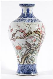Sale 9003 - Lot 92 - Blue and White Chinese Vase decorated with birds and butterflies (H36cm)