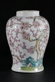 Sale 9007 - Lot 41 - Cherry Blossom themed vintage ceramic vase (H23cm)