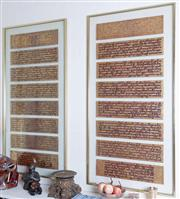 Sale 8800 - Lot 75 - A pair of Burmese framed scripts, eight panels in each, reversible, H 140 x W 70cm, one with crack in glass