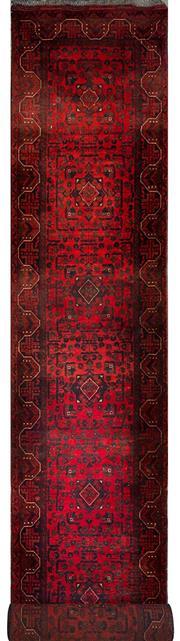 Sale 8431C - Lot 58 - Afghan Khal Mohamadi 500cm x 80cm