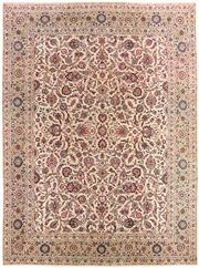 Sale 8536A - Lot 53 - A Fine Vintage Wool & Silk Kashan Carpet, 1960 Iran 460cm x 325cm RRP $20,000.00