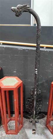 Sale 8934 - Lot 1010 - Carved Dragon Floor Lamp
