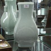 Sale 8362 - Lot 86 - Celadon Crackle Glaze Vase with Qing Marks