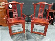 Sale 8834 - Lot 1041 - Pair of Chinese Carved Chairs