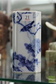Sale 8285 - Lot 21 - Chinese 4 Sided Vase