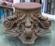 Sale 8800 - Lot 77 - A carved and gilt Corinthian column, H 16 x W 24cm