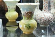 Sale 8339 - Lot 37 - Royal Doulton Australian Painted Vase