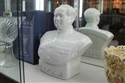 Sale 8348 - Lot 54 - Blanc de Chine Bust of Chairman Mao