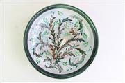 Sale 8852 - Lot 53 - 1950s Signed Studio Pottery Bowl