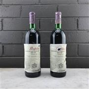 Sale 9905Z - Lot 373 - 2x 1985 Penfolds Bin 707 Cabernet Sauvignon, South Australia