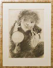Sale 9080J - Lot 25 - John Perceval - Funny Face 74x54cm