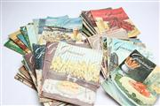 Sale 8670 - Lot 62 - Collection of Gourmet Magazines 50s, 60s, pub. Conde Nast