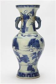 Sale 8667 - Lot 51 - Blue and White Elephant Handled Vase (Marked to Base)