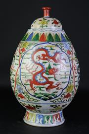 Sale 8902 - Lot 18 - A Chinese Large Lidded Vessel Decorated with Green Dragon Marked to Base (H 43cm)