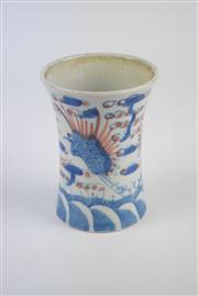 Sale 8381B - Lot 37 - Underglaze Blue & Red Small Vase; H9.5cm