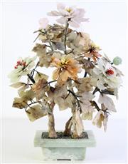 Sale 8994 - Lot 49 - Large Stone Faux Tree H: 40cm