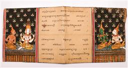 Sale 9110 - Lot 82 - A hand painted Thai parchment