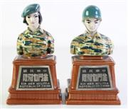 Sale 8994 - Lot 51 - Pair of Chinese Republic style decanters (H19cm)