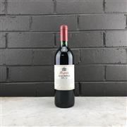Sale 9062 - Lot 708 - 1x 1995 Penfolds Bin 28 Kalimna Shiraz, South Australia