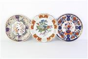 Sale 8783 - Lot 79 - Imari Pattern Plate Together With Others Incl Satsuma