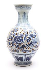 Sale 8732W - Lot 76 - Blue and White Ming Style Phoenix Vase ( H 40cm)