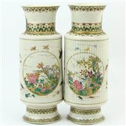 Sale 8356A - Lot 17 - Meiji Satsuma Pair of Vases