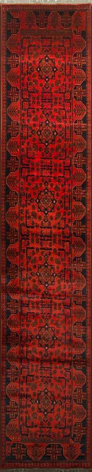 Sale 8412C - Lot 43 - Afghan Khal Mohamadi 400cm x 80cm